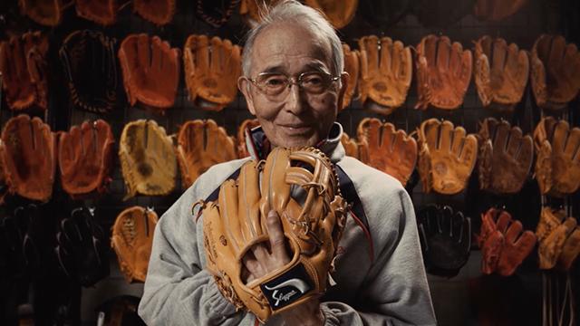 » 野球界の名工を描いたドキュメンタリー「THE SHOKUNIN」がJ-SPORTSで放送