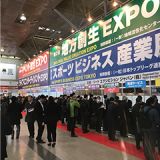 expo1902