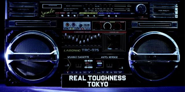 » CASIO REAL TOUGNESS TOKYO 2012 TVCM