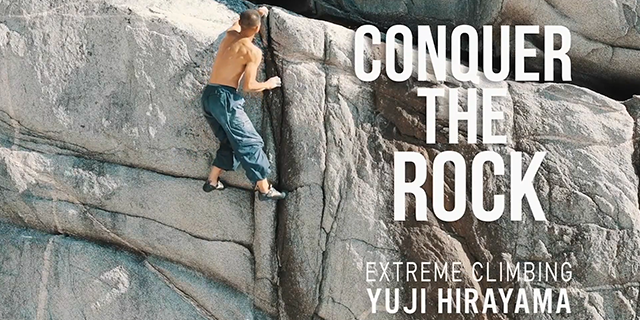 » Conquer The Rock