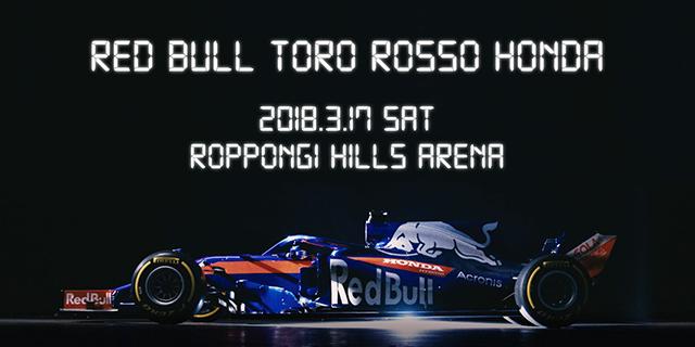 » Red Bull Toro Rosso Honda DAY in TOKYO