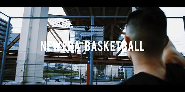 » NEW ERA® BASKETBALL 2020